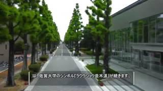 国立佐賀大学 空撮2016