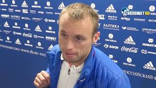 Денис Глушаков: «Заменил в воротах Лунева из-за сильной усталости»