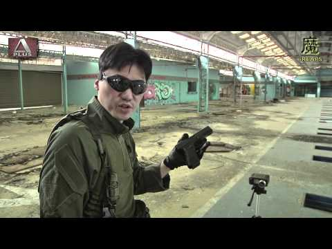 Extend WE G18C shooting range with REAPS ------- A+Plus Airsoft