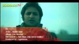 Ek phota jol tomar chokhe chai na [New Bangla song]