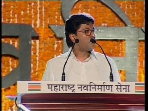 Raj Thackeray At Shivaji Park On May 3 - Part 07 video