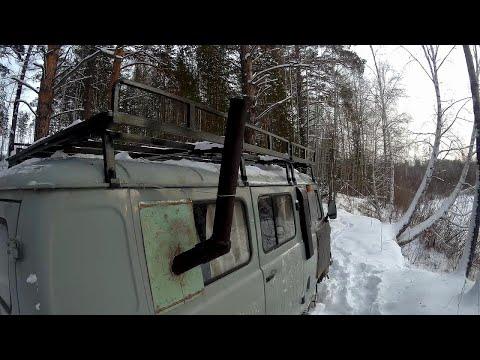 Зимняя рыбалка с ночевкой на налима   февраль 2018 Часть I