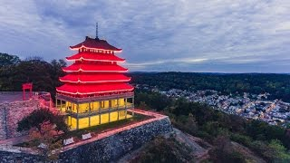 This is the Reading Pagoda