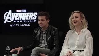 Marvel Studios' Avengers: Endgame อเวนเจอร์ส: เผด็จศึก l สัมภาษณ์ Brie Larson และ Jeremy Renner