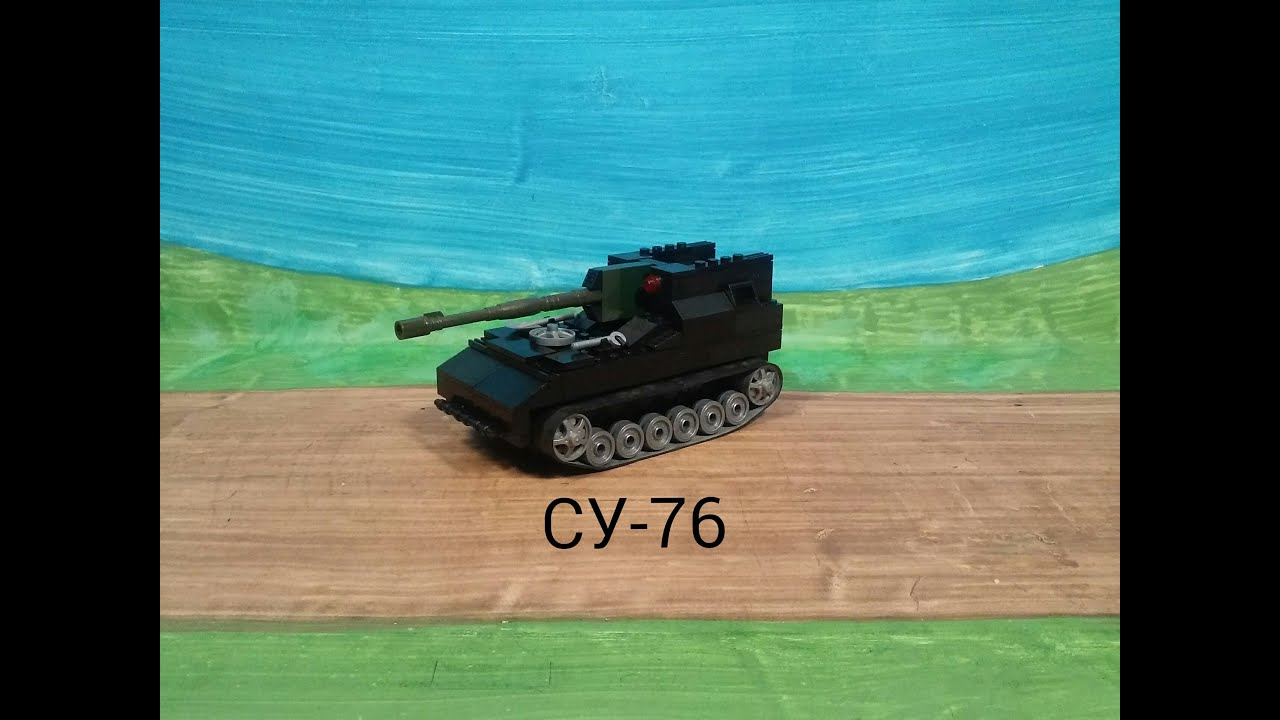 лего танк СУ-76 сборка конструктор лего..Lego tank SU-76 build Lego - YouTube