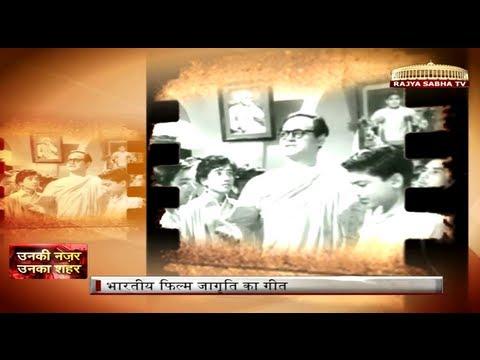 Kavi Pradeep in Unki Nazar Unka Shahar
