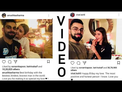 VIDEO : Anushka Sharma Birthday Gift By Virat Kohli : IPL 2018 / MI Vs RCB