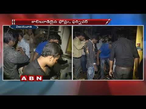 Blaze breaks out at Mobile Showroom in Vijayawada