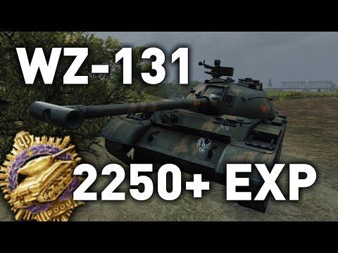 World of Tanks || WZ-131 - 2250+ EXP
