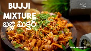 BUJJI MIXTURE | BEHIND THE TASTE