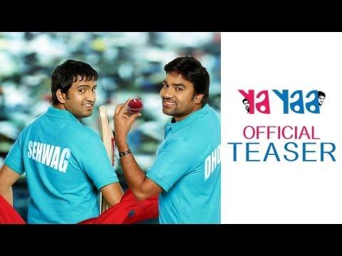 Ya Yaa Official Teaser ft Shiva, Santhanam