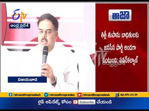 Pawan Kalyan Talks To Media At Vijayawada | To Visit Srikakulam
