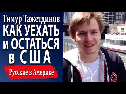 Русские девочки в чулках групповуха порно видео