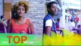 Leuel Sisay and Etenesh Demeke - Ayne Bego - (Official Music Video) - New Ethiopian Music 2016