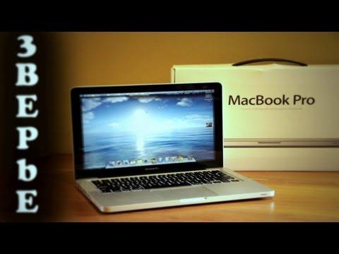 Macbook Pro 13 MID12 Обзор