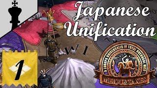 EU4 - Takeda Unifies Japan! MEIOU and Taxes - Part 1
