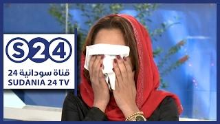 دموع سارة خان في وداع مشاهدي قناة S24 -  صباحات سودانية