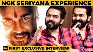 Suriya's NGK - Selvaraghavan's Surprise Factor! - Karthi Opens up! | Rakul Preet | Dev | MY 447