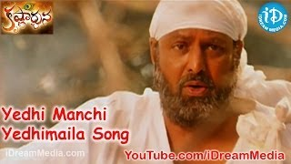 Krishnarjuna Movie Songs, Krishnarjuna Songs, Krishnarjuna Film Songs, Krishnarjuna Telugu Movie Songs, Yedhi Manchi Yedhimaila Song, Yedhi Manchi Yedhimaila...