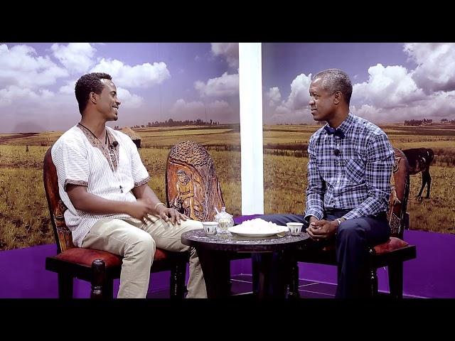 Tibeb Befana   Entertaining Program With Dereje And Tadesse Part 1