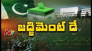 Election Heat In Pakistan, General Elections in Pakistan on July 25th | Big Story | NTV