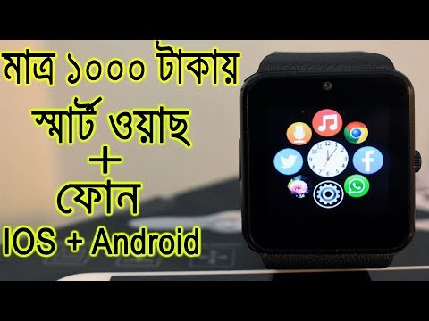 GT08 SMART WATCH PHONE UNDER 1000 TAKA IOS,ANDROID