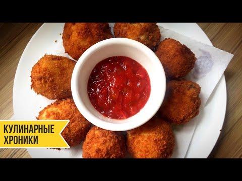 Итальянские Рисовые Шарики! Вкусные Рецепты by Бодя