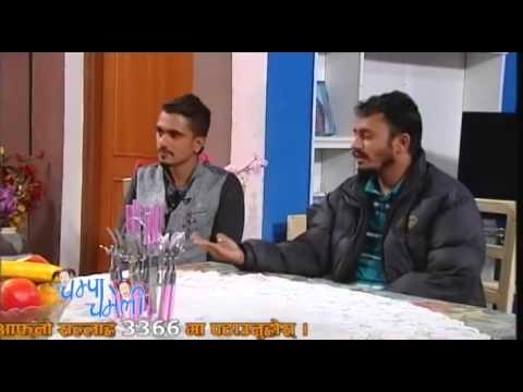 Champa Chameli   2071-08-29   Jigri And Paande
