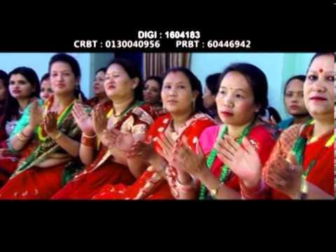 Uthera Basera By Gayatri Thapa