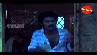 My Boss - Air Hostess Malayalam Movie Comedy Scene jagathy Pk Abraham