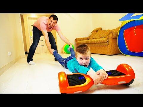 Матвей НЕ ХОЧЕТ отдавать ГИРОБОРД!!! Что ДЕЛАТЬ папе??? Видео для детей Video For Kids РОЗЫГРЫШ IRL
