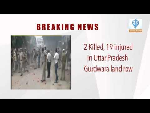 260714 Breaking News - Sikh / Muslim Riots in Saharanpur, Uttar Pradesh