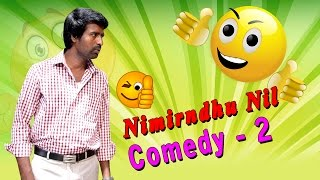 Nimirndhu Nil - Nimirnthu Nil | Tamil Movie Comedy | Part 2 | JayamRavi | AmalaPaul | Soori |