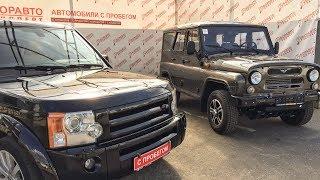 650 тысяч: Новый УАЗ Хантер или Land Rover Discovery с пробегом??? Что выбрать и для чего?