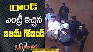 Vijay Deverakonda  Grand  Entry at Geetha Govindam Blockbuster Celebrations | Filmylooks