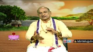 Garikapati Narasimha Rao | Nava Jeevana Vedam | Full Episode 1516