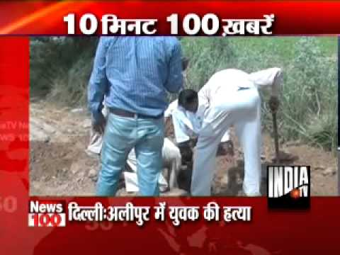 News 100 -17th May 2013, 8.30 AM