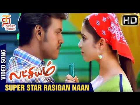 Lakshyam Movie Songs - Super Star Rasigan Naan Song - Prabhu Deva, Lawrence, Kamalinee, Charmee video