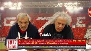 Tsoukalas-Vre Ante Gamhsou (Epic)
