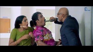 முனிஸ் காந்த் - தேவதர்ஷினி காமெடி   Latest Tamil Movie Comedy Aavikumar HD