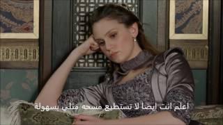 murad ve farya - ağla kalbim / فاريا ومراد - ابك يا قلبى