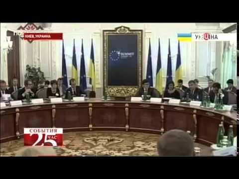 Европа приняла решение относительно Украины