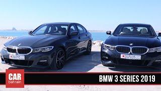 New BMW 330i 2019 Car Review - EuroMotors Bahrain