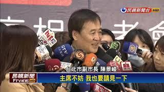 呂秀蓮稱當仁不讓選台北  陳景峻:氣話-民視新聞