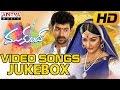 Mukunda Video Songs Jukebox || Varun Tej, Pooja Hegde