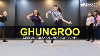 Ghungroo | Full Class Video | Deepak Tulsyan Choreography | G M Dance | War | Hrithik Roshan