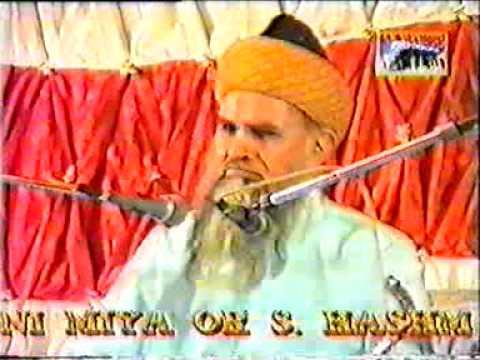 Shaykh Ul Islam Madani Miya  Godra, India (1999) Awliya Allah Part 4 video