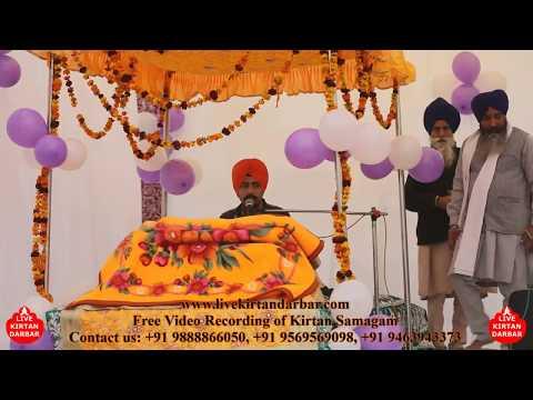 Vishesh Gurmat Samagam from Gurdwara Sahib Patshahi Satvi, Kurukshetra thumbnail
