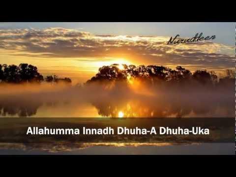 Doa Solat Dhuha (lyric) - Unic video