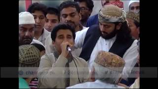 Amjad Sabri's son reciting naat at funeral of his father compelled audience to cry